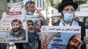 """محتجون فلسطينيون وأعضاء في حركة """"ناطوري كارتا"""" الرافضة للصهيونية يعتصمون في مدينة الخليل في 21 تشرين الأول/أكتوبر 2020 مساندة للفلسطيني ماهر الأخرس عندما كان مضربا عن الطعام في سجن إسرائيلي"""