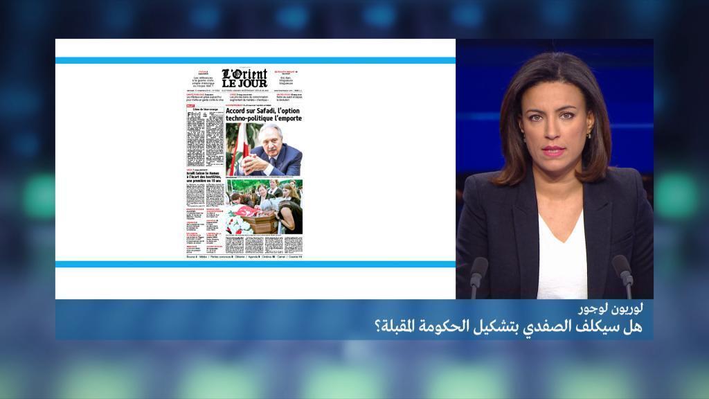 هل سيكلف الصفدي بتشكيل الحكومة اللبنانية ؟