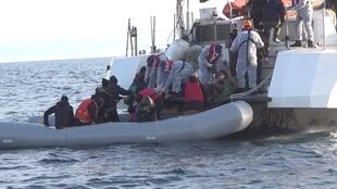 Migrants Aegean Sea