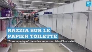 Un rayon de papier toilette vide dans un magasin en Australie.