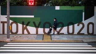 The postponed Tokyo Olympics are due to start on July 23