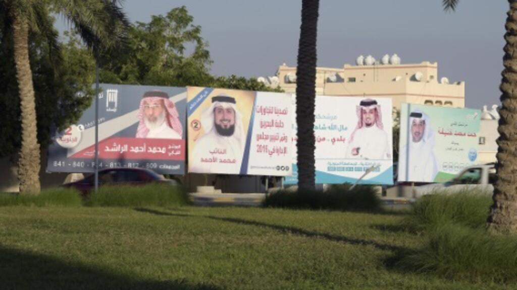 Bahrain heads to polls amid boycott calls