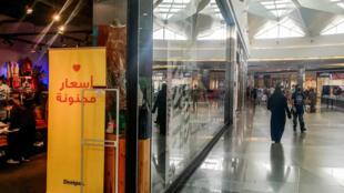 إعادة فتح مركز تجاري في الرياض في 4 ايار/مايو 2020.