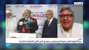المحلل التونسي باسل ترجمان في حديث لفرانس24 2019/09/21