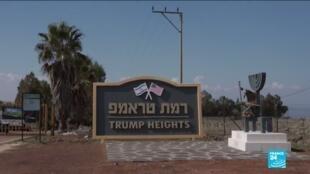 """2020-11-18 16:04 """"Trump heights"""" : une colonie israélienne en l'honneur du président Donald Trump"""