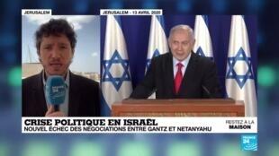 2020-04-16 12:09 Israël : Nouvel échec des négociations entre Gante et Netanyahu, l'impasse politique persiste