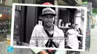 صورة مقتطفة من الفيديو.