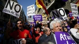 مظاهرة في برشلونة تدعو إلى وحدة إسبانيا بتاريخ 19 آذار/مارس 2017.