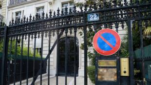 Jeffrey Epstein a loué un appartement dans cet immeuble du 16earrondissement de Paris.
