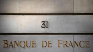 BANQUE DE FRANCE HEIST