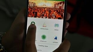 Rights groups fear the app could be misused by increasingly powerful hardline Islamic groups and widen divisions in the world's biggest Muslim-majority nation