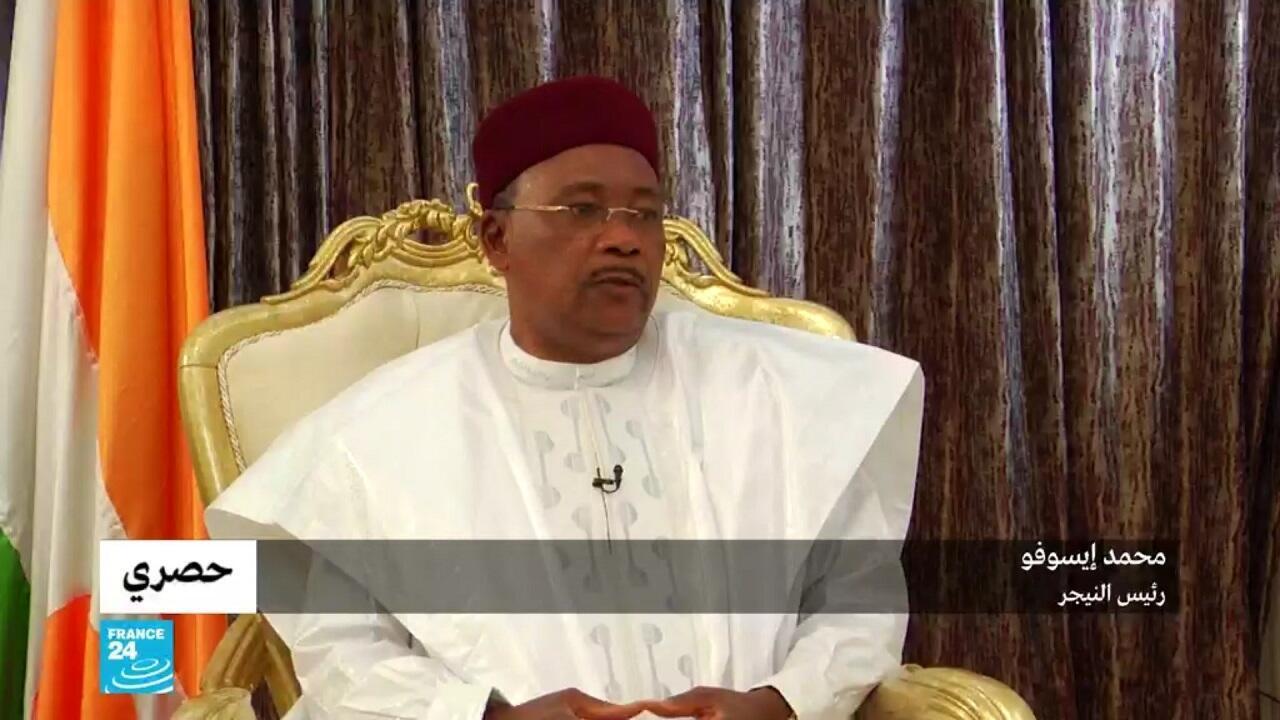 حوار النيجر