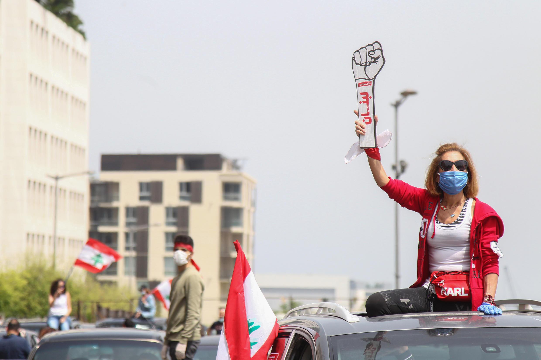 مظاهرات في لبنان احتجاجا على تردي الأوضاع المعيشية. 21 أبريل/نيسان 2020.
