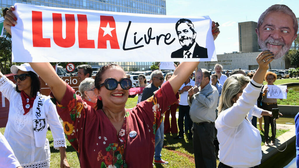 Brazil's top court to review Lula case as leaks cast doubt on