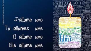 Affiche de la septième journée nationale des LGBT algériens