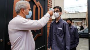 Iran école
