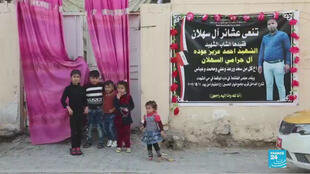 03122019 Iraq protests families