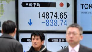 La Bourse de Tokyo a perdu 5 % vendredi 12 février.