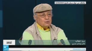 الشاعر المصري الراحل سيد حجاب