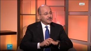 الرئيس العراقي المنتخب برهم صالح