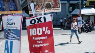 En Europe, tous les regards sont rivés sur l'issue du référendum grec.