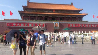 The enormous Tiananmen Square is normally crowded with tourists watched by  a significant security presence.  Twitter/@jordanpouille