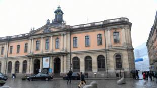 L'académie suédoise à Stockholm.