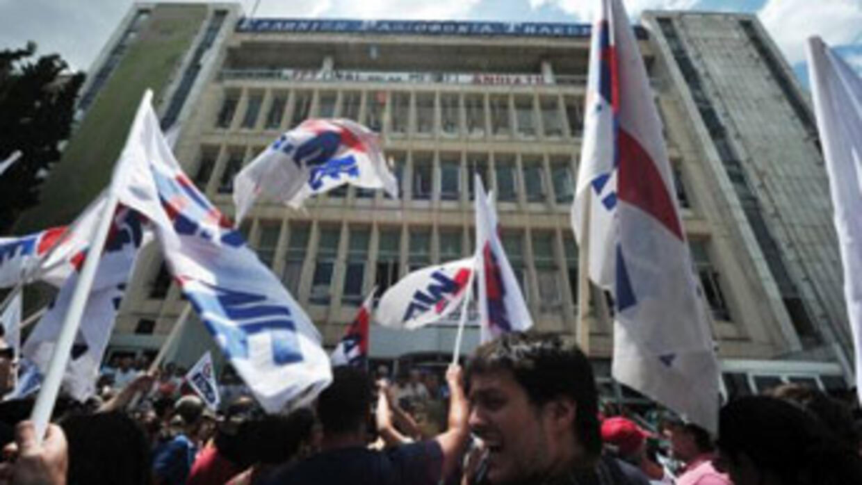 Greek unions strike after state broadcaster shut down