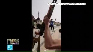 2020-06-02 11:12 قوات حفتر تنتزع السيطرة على بلدة الأصابعة الليبية