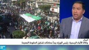 """خالد الغرابلي يحلل أبعاد مطلب """"إسقاط النظام"""" الجزائري. 2019/03/17."""