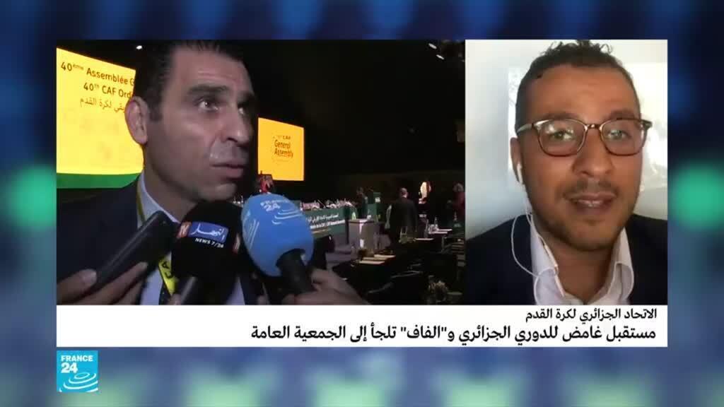 فيروس كورونا يخلط أوراق الدوري الجزائري لكرة القدم.