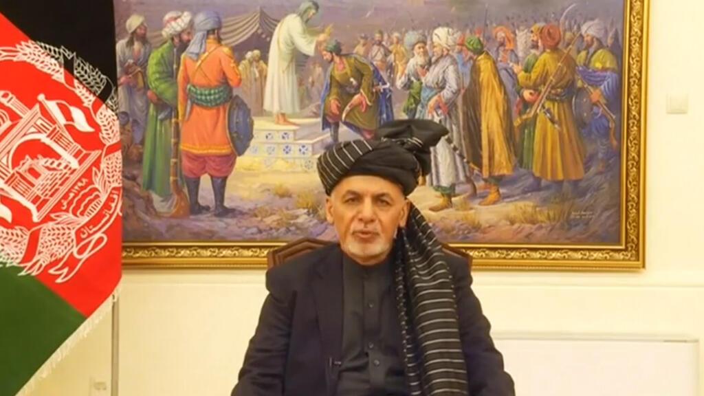 El presidente de Ashraf Ghani en su alocución presidencial de este 28 de enero.