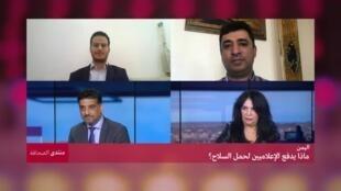 اليمن: ماذا يدفع الإعلاميين لحمل السلاح؟