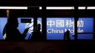 متجر الصين للهوتف المحمولة في هونغ كونغ، الصين، 14 مارس/ آذار 2016.