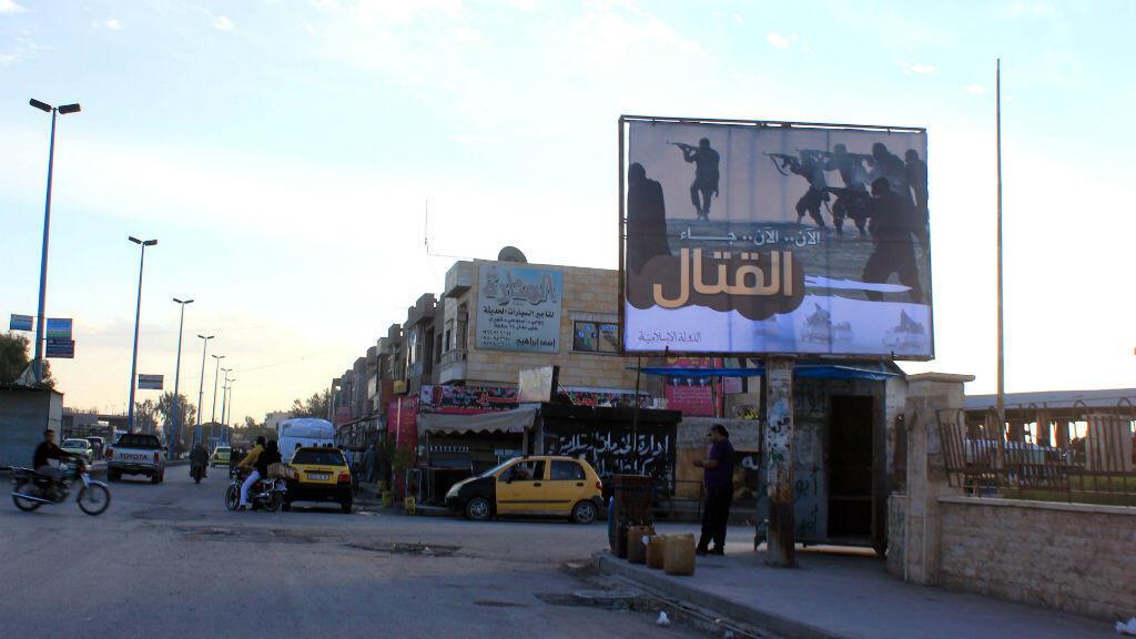 مدينة الرقة معقل مقاتلي الدولة الإسلامية في سوريا