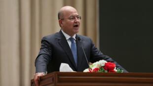 Barham Salih, presidente electo de Irak, pronuncia un discurso en la sede del Parlamento. Bagdad, Irak, el 2 de octubre de 2018.