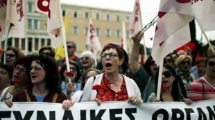 مظاهرات في أثينا ضد إصلاح أنظمة التقاعد 20160508
