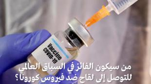 vaccin19