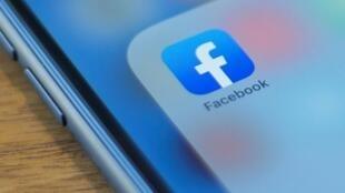 Gapo, une version vietnamienne de Facebook, a été lancée lundi soir