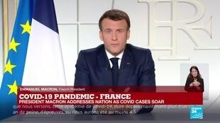 2021-03-31 20:00 REPLAY: French President Emmanuel Macron adresses nation as Covid-19 cases soar