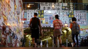 Imagen de uno de los Muros de Lennon en Tai Po, Hong Kong, tomada el 21 de septiembre de 2019.