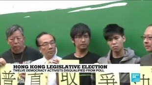 2020-07-30 13:01 Pro-democracy 'delinquent' candidates barred from Hong Kong elections