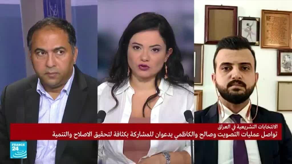 نشرة خاصة: العراقيون يواصلون الإدلاء بأصواتهم وأكبر رهان هو نسبة المشاركة thumbnail