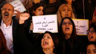 Des manifestants dénoncent la venue mardi en Tunisie du prince héritier saoudien, Mohammed ben Salmane.