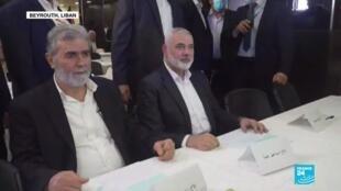 2020-09-04 10:09 Réunion des partis palestiniens à Beyrouth contre la normalisation entre Israël et les Emirats arabes unis