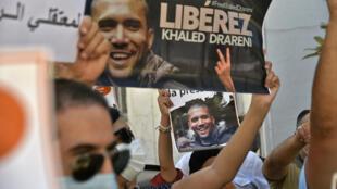 Manifestation de journalistes pour réclamer la libération de leur collègue Khaled Drareni, à Alger, le 31 août 2020