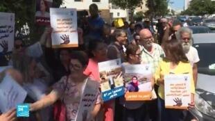 فنانون يتظاهرون في المغرب ضد قمع الحريات