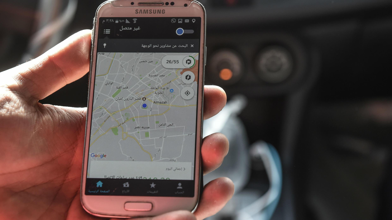 Vista de un mapa de El Cairo en un teléfono que utiliza la aplicación Uber en Egipto, el 19 de abril de 2018.
