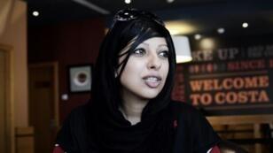 المعارضة البحرينية زينب الخواجة