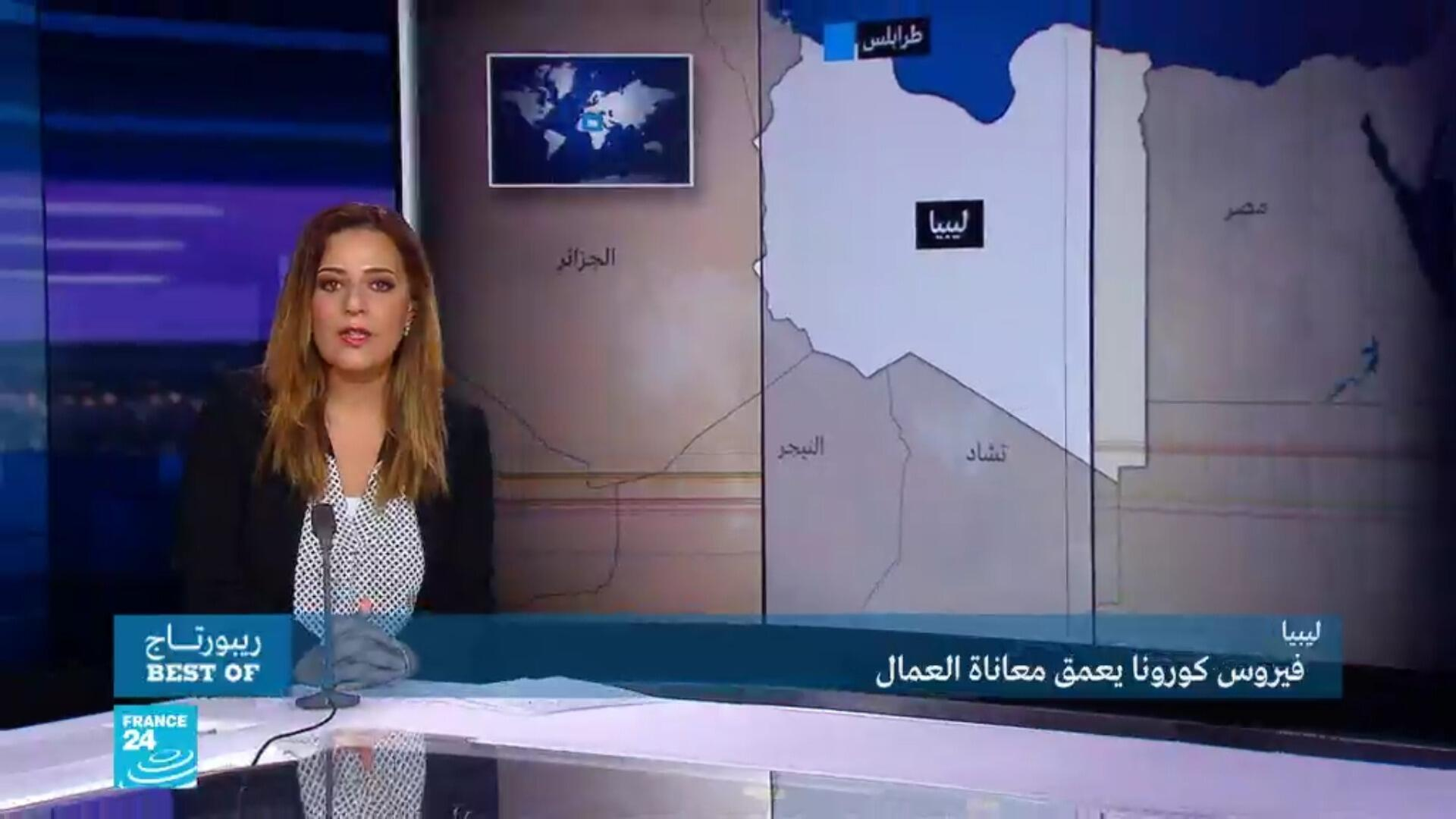 ليبيا.. فيروس كورونا يعمق معاناة العمال